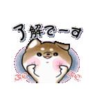 陽気で元気な柴犬(個別スタンプ:4)