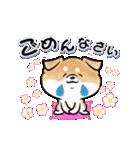 陽気で元気な柴犬(個別スタンプ:18)