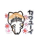 陽気で元気な柴犬(個別スタンプ:20)