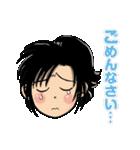 風光る(個別スタンプ:5)