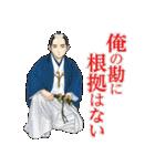 風光る(個別スタンプ:9)