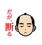 風光る(個別スタンプ:13)