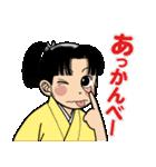 風光る(個別スタンプ:16)