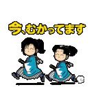風光る(個別スタンプ:17)