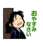 風光る(個別スタンプ:21)