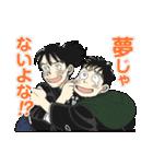 風光る(個別スタンプ:35)