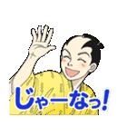 風光る(個別スタンプ:40)