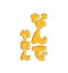 とびでるぷくもじカラフル(関西弁)(個別スタンプ:3)