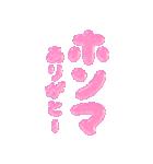 とびでるぷくもじカラフル(関西弁)(個別スタンプ:13)