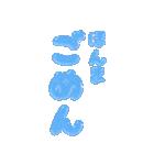 とびでるぷくもじカラフル(関西弁)(個別スタンプ:14)