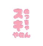 とびでるぷくもじカラフル(関西弁)(個別スタンプ:15)