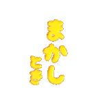 とびでるぷくもじカラフル(関西弁)(個別スタンプ:19)