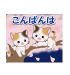 春の三毛猫ツインズ(個別スタンプ:4)