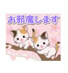 春の三毛猫ツインズ(個別スタンプ:5)