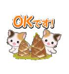 春の三毛猫ツインズ(個別スタンプ:10)