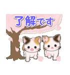春の三毛猫ツインズ(個別スタンプ:11)