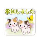 春の三毛猫ツインズ(個別スタンプ:12)