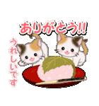 春の三毛猫ツインズ(個別スタンプ:18)
