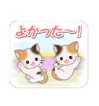 春の三毛猫ツインズ(個別スタンプ:21)