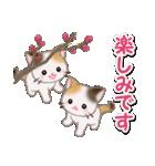春の三毛猫ツインズ(個別スタンプ:22)