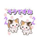春の三毛猫ツインズ(個別スタンプ:23)