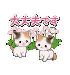 春の三毛猫ツインズ(個別スタンプ:28)