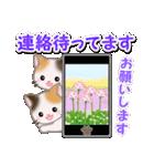春の三毛猫ツインズ(個別スタンプ:32)