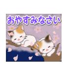 春の三毛猫ツインズ(個別スタンプ:37)