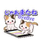 春の三毛猫ツインズ(個別スタンプ:38)