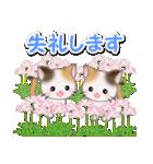 春の三毛猫ツインズ(個別スタンプ:40)