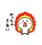 めっちゃ〇〇!動くスタンプ2(個別スタンプ:15)