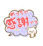 関西弁うさぴのふきだしカスタムスタンプ(個別スタンプ:5)