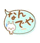 関西弁うさぴのふきだしカスタムスタンプ(個別スタンプ:10)