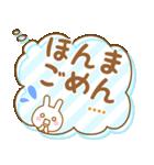 関西弁うさぴのふきだしカスタムスタンプ(個別スタンプ:15)
