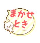 関西弁うさぴのふきだしカスタムスタンプ(個別スタンプ:19)