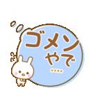 関西弁うさぴのふきだしカスタムスタンプ(個別スタンプ:24)