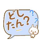 関西弁うさぴのふきだしカスタムスタンプ(個別スタンプ:27)