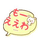 関西弁うさぴのふきだしカスタムスタンプ(個別スタンプ:32)