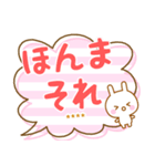 関西弁うさぴのふきだしカスタムスタンプ(個別スタンプ:33)