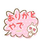 関西弁うさぴのふきだしカスタムスタンプ(個別スタンプ:35)