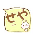 関西弁うさぴのふきだしカスタムスタンプ(個別スタンプ:37)