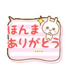 関西弁うさぴのふきだしカスタムスタンプ(個別スタンプ:39)
