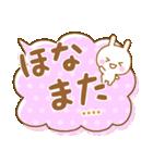 関西弁うさぴのふきだしカスタムスタンプ(個別スタンプ:40)