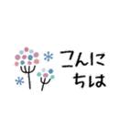 ♡大人の女性の挨拶スタンプ♡(個別スタンプ:2)