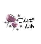 ♡大人の女性の挨拶スタンプ♡(個別スタンプ:3)