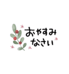 ♡大人の女性の挨拶スタンプ♡(個別スタンプ:4)