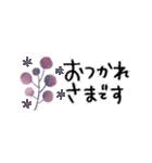 ♡大人の女性の挨拶スタンプ♡(個別スタンプ:5)