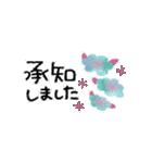 ♡大人の女性の挨拶スタンプ♡(個別スタンプ:7)