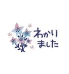 ♡大人の女性の挨拶スタンプ♡(個別スタンプ:8)