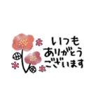 ♡大人の女性の挨拶スタンプ♡(個別スタンプ:11)